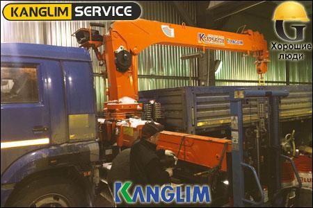 Услуги нашего сервисного центра по кранам KANGLIM